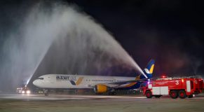 Azuru air flight