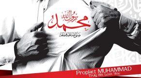 Prophet-Muhammad-as