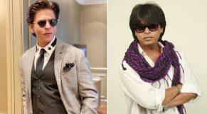Shahrukh lookalike