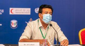 Dr. Ali latheef