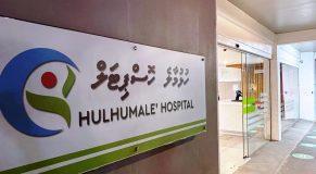 Hulhumale hospital